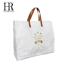 Custom Shopping Bags white paper bag