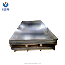 Aluminum Alloy Plate 6061 T6 for inner and outer siding, bed plate and board of railway carriage