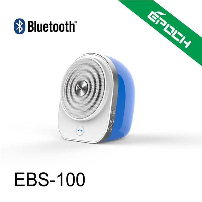 2015 Hot New Products 2016 Innovative Gadgets Bluetooth Mini Stereo Speaker