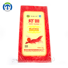 Tongxin China Factory Cheap Price New Material Laminated Bag Full-Color Printing PP Woven Sack For Food
