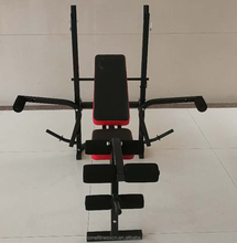 Portable steel tube adjustable lifting bench/weight bench