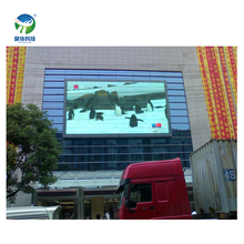 High quality customized outdoor billboard of shanghai