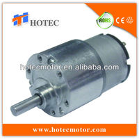 6v grill dc motor,37mm gearbox dc motor for bbq ,rotisserie motor 3rpm