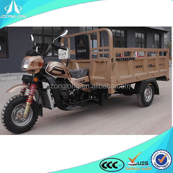 2016 New Three Wheel Motorcycle 150cc 200cc 250cc 300cc 350cc 400cc