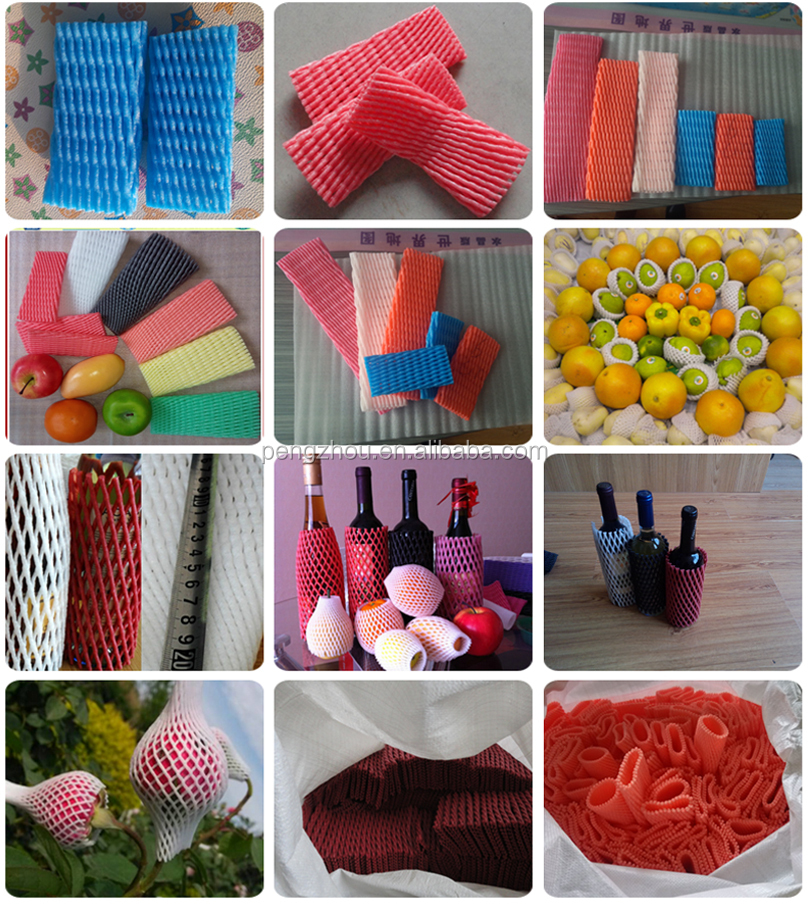 EPE Foam fruit Net for apple/mango/kiwi/pear/lemon..