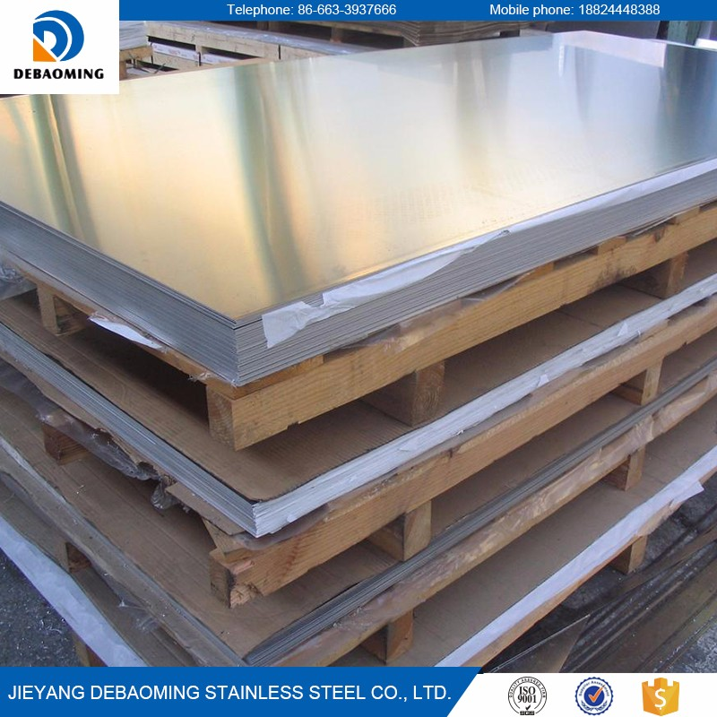 Quality stainless steel sus 304 stainless steel plate price per kg