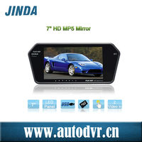 7inch mp5 car rearview mirror(New remote,C500 chips,Support Full formate media play, Support 1080P movie