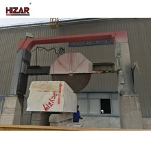 HGQ-3500 Integral gantry type large block cutter