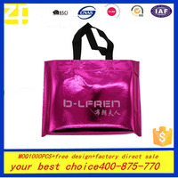 factory price non woven cloth foldable shopping bag,reusable non woven bag