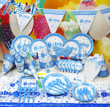 Fancy Baby Shower Popular Party Supplies Bundle It is a boy Paper cake plate