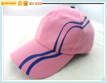 Free design custom polyester personalized cap