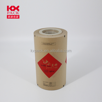 Kraft paper LLDPE laminated bakery cake roll film