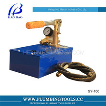 HAOBAO SY-100/160 Hand Pressure Manual Test Pump Hydraulic Tools