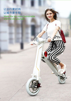 Green Environmental Protection Electric City Bike,Mini Folding Brushless Electric Bicycle, Lithium Battery Electronic Bicycle