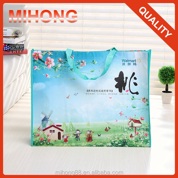 Hot selling color printing glossy pp laminated non woven shopping bags
