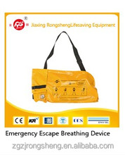 SOLAS APPROVED EEBD emegercy breathing apparatus