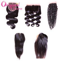 Straight Body Wave Curly Loose Wave Virgin Hair Bundles With Lace Closure