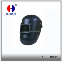 Huarui automatic variable light welding helmet