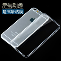 Newest made in china plastic tpu fashion fancy shockproof soft mobile phone bumper back cover clear case for iPhone 5/5S
