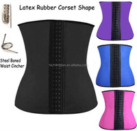 walson latex waist cinchers wholesale good material latex expose Sports body shaper butt lifter latex waist cinchers yara xxxxxl
