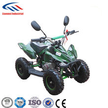 Japan design atv two stroke for kids
