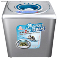 new designed coin operated shoe washing machine