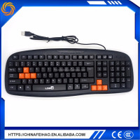 China wholesale top quality cheap new arrival compute computer keyboard and mouse