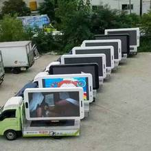 Trailer Mobile Advertising LED Screen P8 Outdoor SMD Truck Mounted Full Color LED Display LED Digital Display