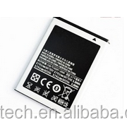 Replacement battery for Samsung Galaxy Ace GT- S5830 S5660 S5670 S7510 i619 i569 S5830i S5838 S7500