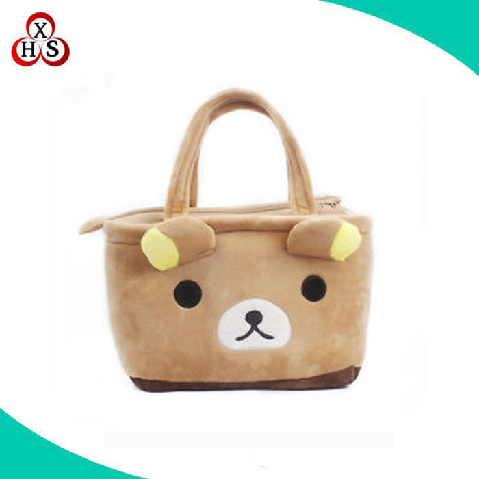kids plush animal shaped handbag,super soft animal handbag for sale
