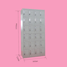 24 Door Personal Effect mobile phone lockers