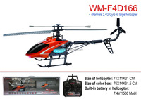 big helicopter 2.4G 4ch single blade rc helicopter Shantou