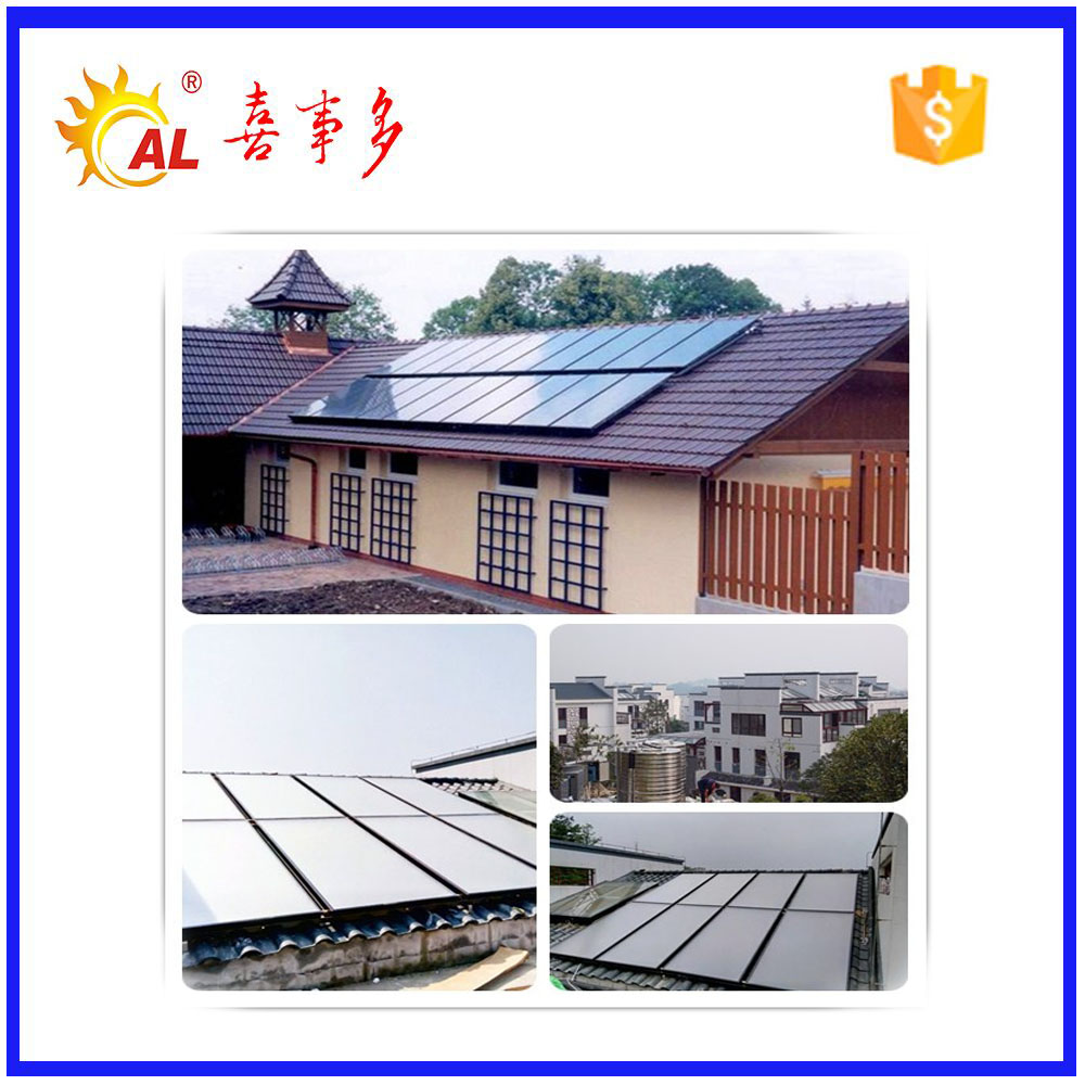 High quality low prices swimming pool heater solar water heating panels