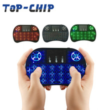 Hot selling Mini i8 Pro air mouse backlit wireless usb keyboard 2.4ghz wireless mouse keyboard