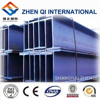 Structural H beam/ Prime hot rolled H-beam/ H Beam Steel