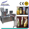 automatic ice cream tube maker/making machine,ice cream freezer filler/filling machine,ice cream machinery