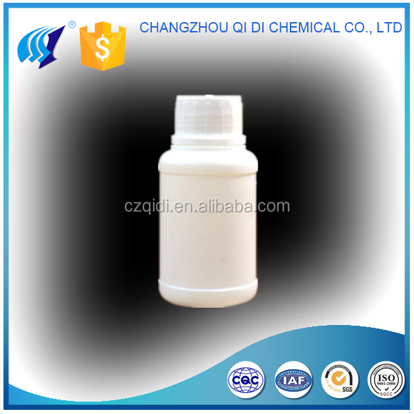 Manufacturer supply low price Strontium Carbonate In stock