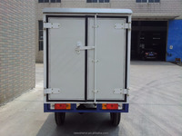 BIG POWER CARGO TRICYCLE RS200ZH-FD WITH CLOSED BOX( SIZE CAN BE CHANGED)