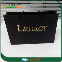 Luxury customized embossed black paper shopping bag