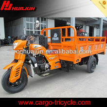 China cargo triciclo motor&motorcycle three wheel tricycle