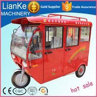 electric tricycle with body covered for sale/fast speed passenger tricycle/road legal electric vehicle