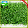 artifical turf grass pet turf artificial pet grass