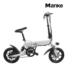 Manufacturer supply 36v 250w moped folding electric ebike mini aluminum alloy folding ebike,14inch and 20inch available