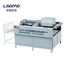 LM-ZH-680B High speed paper box automatic gluing and folding machine