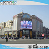 Wholesale alibaba video wall/full color p12.8 outdoor scrolling led sign
