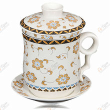 TG-405M232-K-1 fine china tea cup 1206 for wholesales talking clock snooze