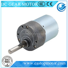 24v dc gear motor with Ratio 6, 10, 18, 30, 50, 60, 75, 90, 100, 150, 170, 300, 500, 810, for packing machine