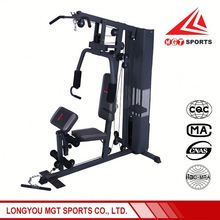 New Design Contracted Style mini vibration plate