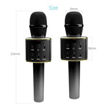 Mobile wireless bluetooth handheld bluetooth microphone with ktv karaoke microphone speaker