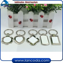 DIY metal Sublimation blank keychain keyring